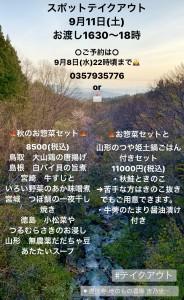 90D164CF-A445-4691-AC6D-E12CAB93C0D7
